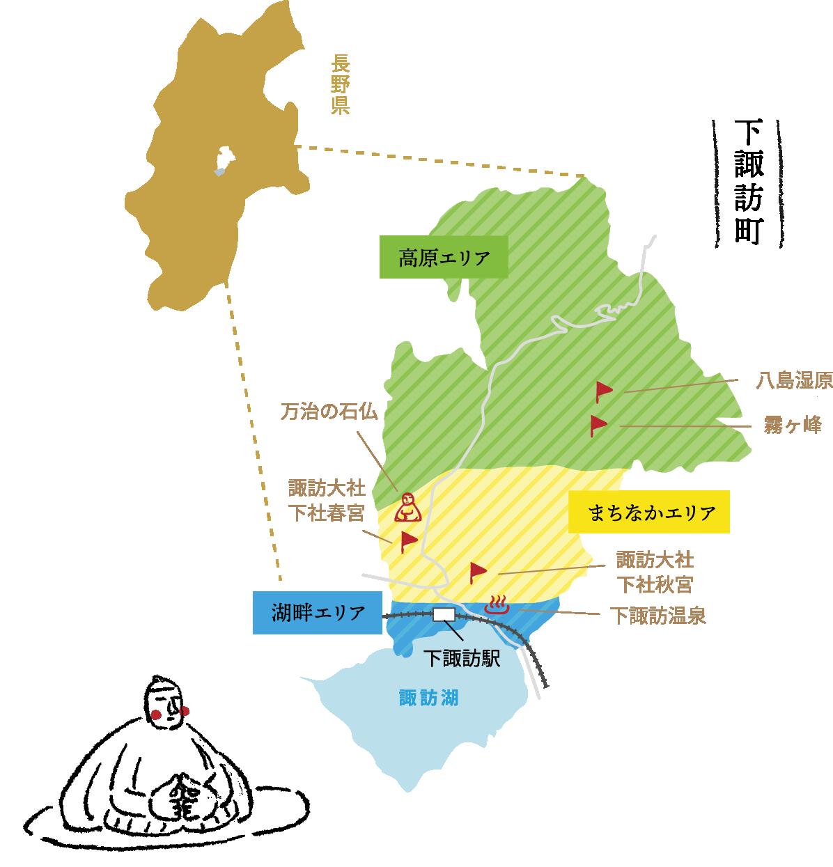 下諏訪町のマップ
