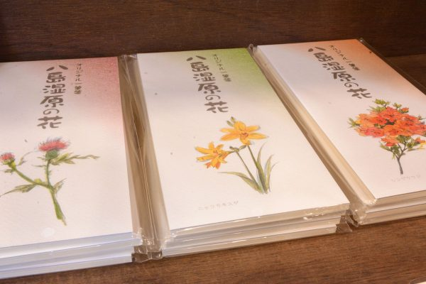 各500円(税込)